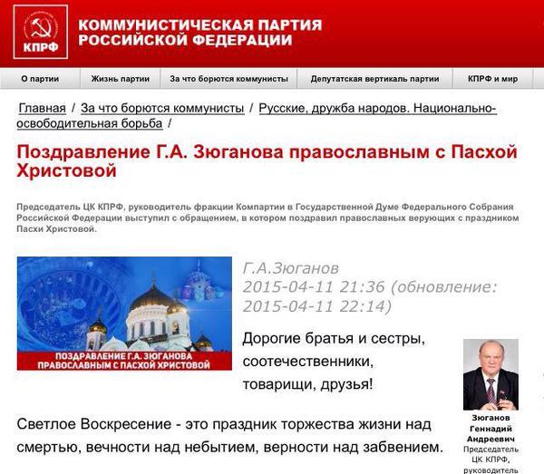 """Террористы """"ДНР"""" заявляют, что договорились с Украиной о прекращении обстрелов с 12.30 12 апреля - Цензор.НЕТ 1211"""