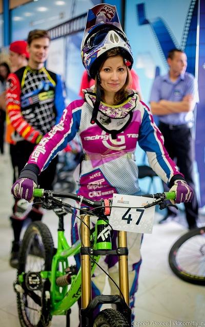 Катрина Иванова