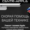Ремонт, Apple, Asus, Acer....