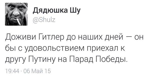 """Путин об отношениях между Россией и Германией: """"Сегодня существуют проблемы"""" - Цензор.НЕТ 7148"""