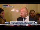 Сергей Гайдай, политтехнолог - гость 112 Украина, 05.11.2015