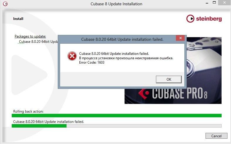 cubase 8 код активации