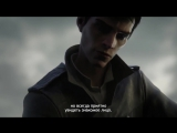Dishonored 2-ТРЕЙЛЕР