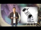 Как выбрать телескоп : Монтировки