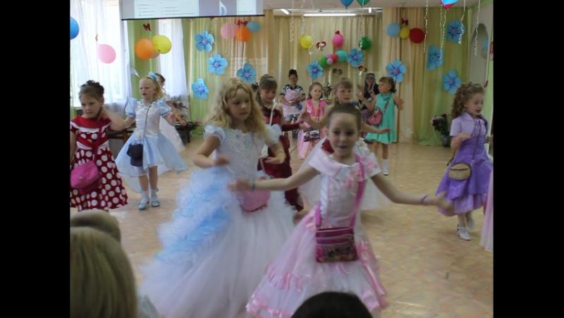 Танец маленькой модницы Выпускной в садике