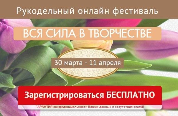 http://bogoda.justclick.ru/aff/free/100369/dyabochka/