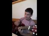 Под гитару - лет 17 назад