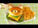 Rilakkuma Avocado Cheeseburger