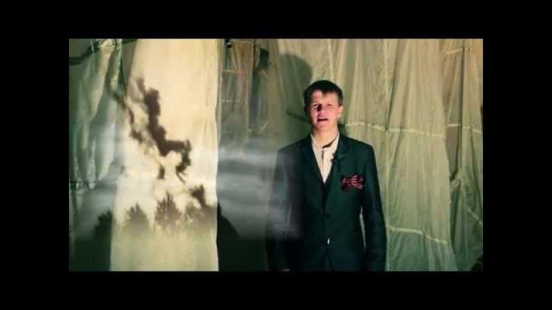 К 70-ти летию Победы в Великой Отечественной войне