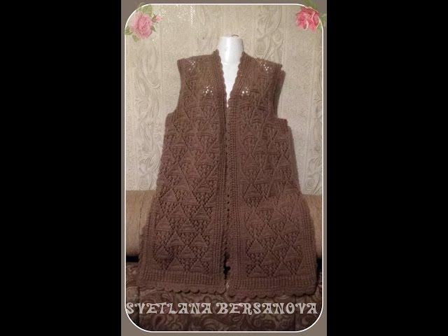 Ажурная безрукавка спицами. Часть 1 Спинка . Openwork vest knitting