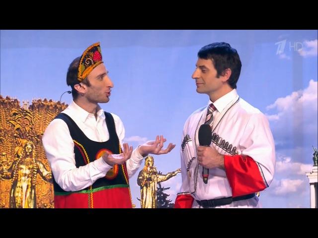 КВН Сборная Дагестана 2015 Высшая лига Четвертая 1 8 Музыкалка