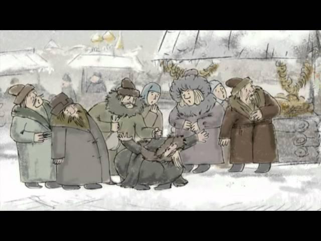 Алексей Архиповский - Человече