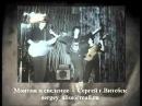 Виктор Цой-Раритетная запись-Бездельник,Перемен