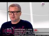 Андрей Ковалев - на телеканале