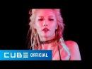 HYUNA(현아) - '잘나가서 그래 (Feat. 정일훈 Of BTOB)' (Roll Deep) M/V