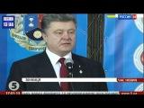 Введение миротворцев от Порошенко на Донбасс Война на Украине Новости Украины Сегодня АТО