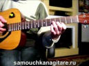 Григорий Лепс - Спокойной ночи, господа - Вступление Тональность ( Gm ) Как играть на гитаре песню