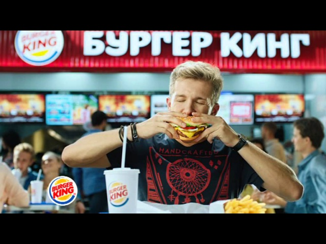 burger king marketing mix