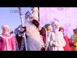 Российский Дед Мороз дал старт проекту «Вологда – новогодняя столица Русского Севера»