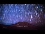 Звезды, ночное небо и гора Килиманджаро