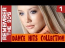 Remember The 90's Dance Hits Collection 1