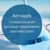 Aeroapps
