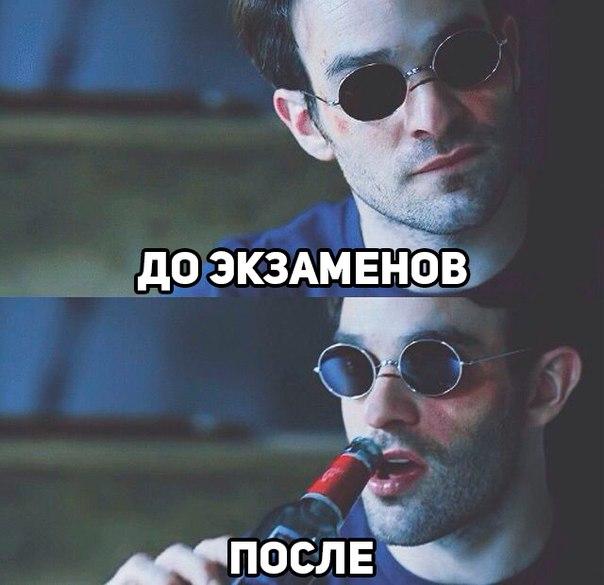 дебилизатор тв онлайн бесплатно: