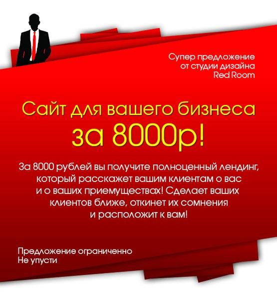 Новости | Почта России Москва