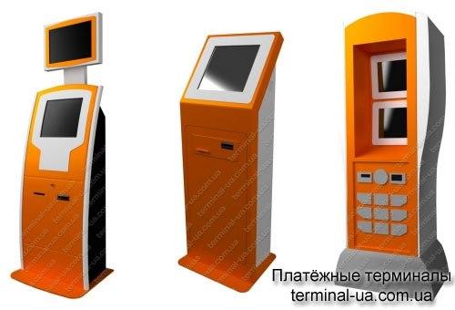 Платёжные терминалы terminal-ua.com.ua