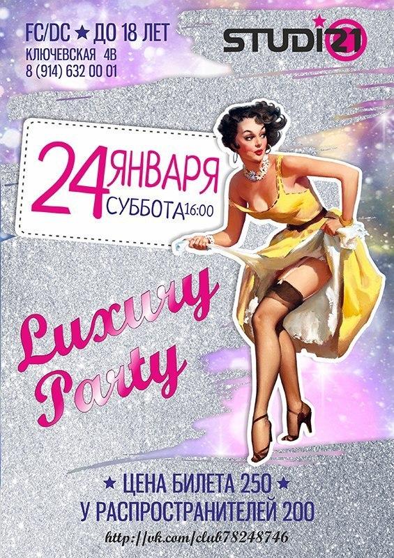 Афиша Улан-Удэ Luxury party 24.01.15