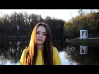 Послание Украине - ответ на стихотворение Никогда мы не будем братьями