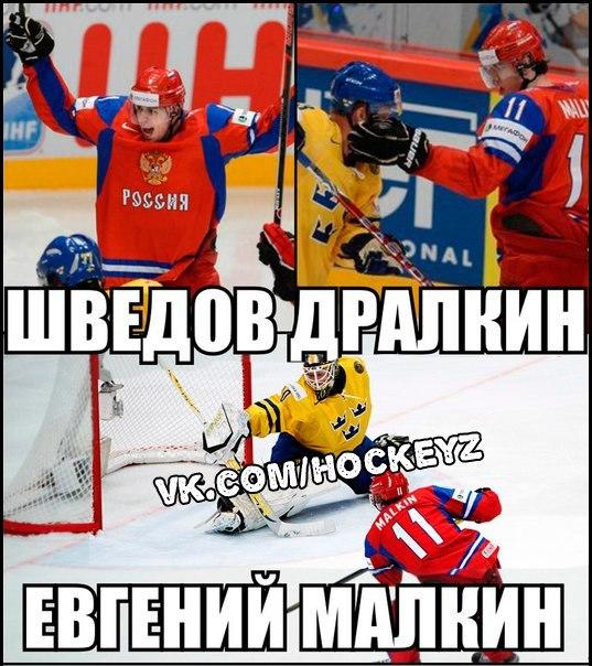 Хоккей. Чемпионаты Мира, КХЛ, НХЛ.  - Страница 5 QR4MWTmBldo