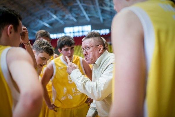 Афиша Новомосковск День баскетбола в лицее 2015