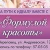 Yulia Petletova