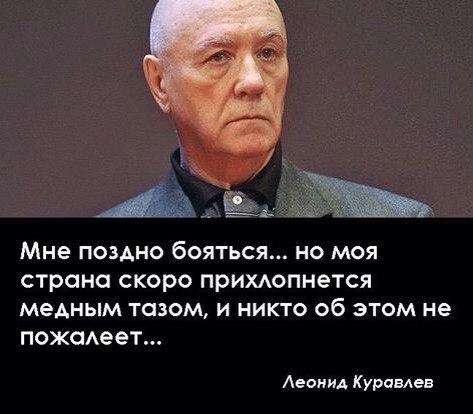 В России ветерана ВОВ зарезали из-за 30 тысяч рублей - Цензор.НЕТ 1297