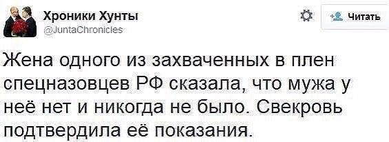 """США направляют ракетный эсминец в Черное море для """"поддержки партнеров на фоне продолжающейся интервенции РФ"""" - Цензор.НЕТ 9997"""