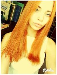 Kristina Anfurieva