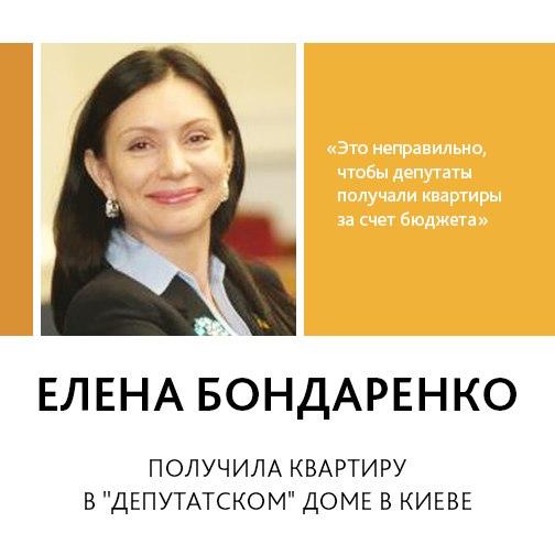 Под закон о люстрации попадает 94% руководящего состава фискальной службы, - глава - Цензор.НЕТ 9271
