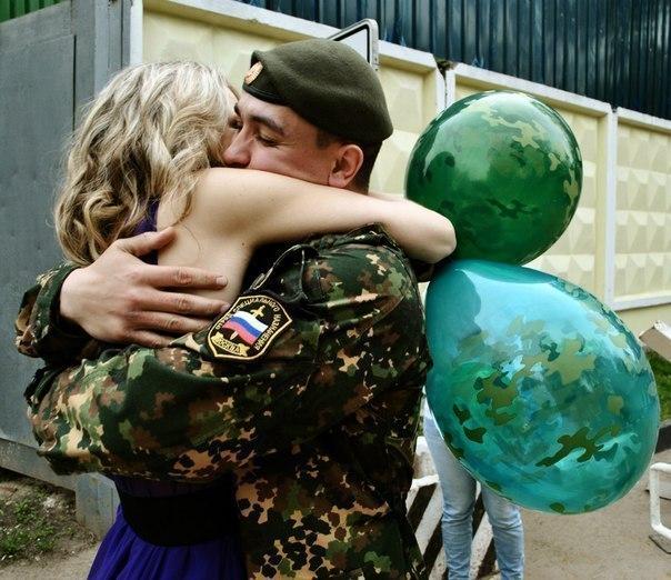 картинки встреча солдата из армии