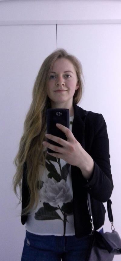 Светлана Курочкина