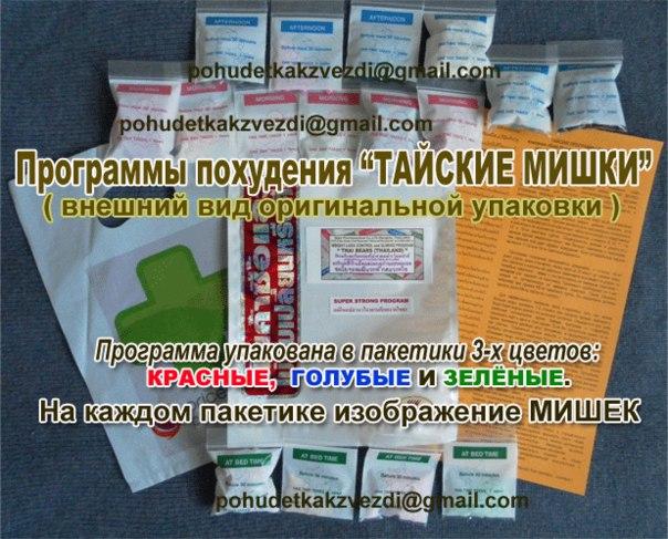 Портал Medicinaua  клиники медицина болезни врачи