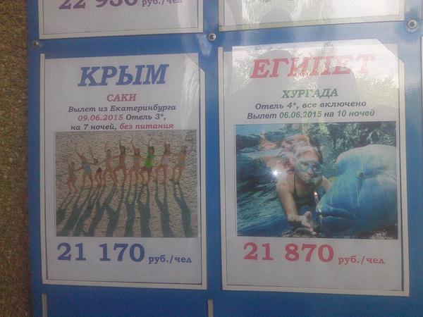 """Один из подозреваемых в убийстве Бузины служил в спецроте МВД """"Гарпун"""", - Аваков - Цензор.НЕТ 3815"""