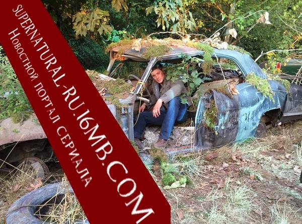 Дженсен Эклс нашел ту самую Импалу со съемок в первом сезоне