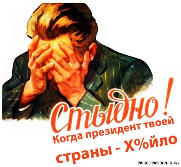 Путин опасается покушений и считает Обаму конформистом, - немецкое издание Focus - Цензор.НЕТ 4457