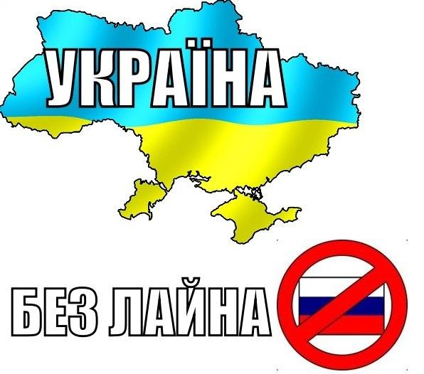 Санкции против России должны сохраняться до полного выполнения Минских соглашений, - президент Латвии - Цензор.НЕТ 3769