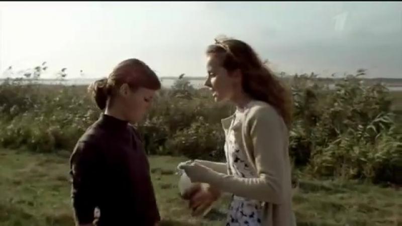 Степные дети (2012)