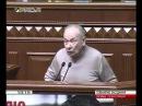 Шухевич депутатам: ви боягузливо боїтеся визнати Росію агресором, а Україну – жертвою агресії