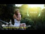 Estiva &amp Cardinal feat. Arielle Maren - Wait Forever (Daniel Kandi's Bangin Remix)