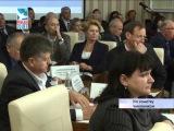 Глава Республики Сергей Аксенов провел совещание с главами крымских городов и районов