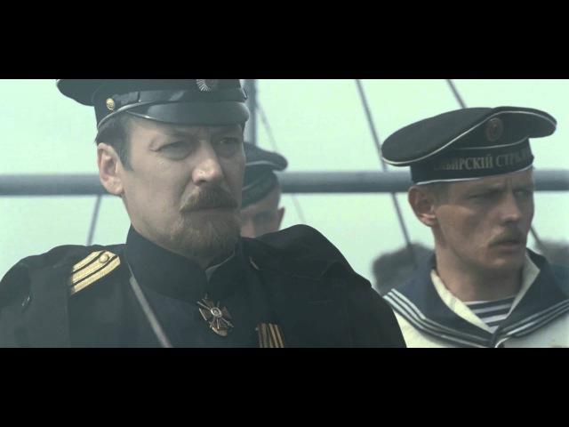 Адмиралъ. Сериал, серия 1.
